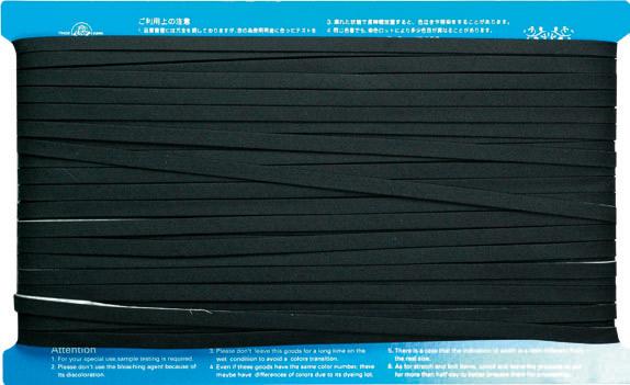 Iron on Bias 6mm x 50m - Black