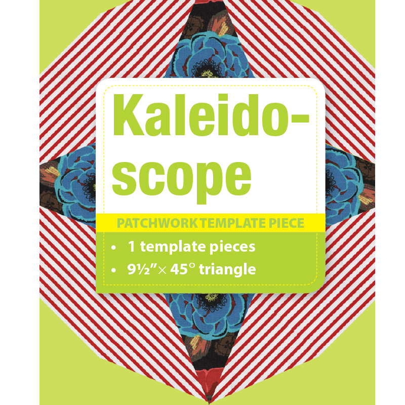 Kaleidoscope - 9.5in
