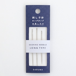 Long Sashiko Needles