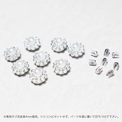 White - Reve Bouquet 4mm