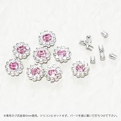 Rose - Reve Bouquet 4mm