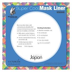 Mask Liner Super Cool - Grey ( 50cm x 50cm )