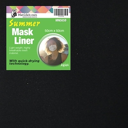 Mask Liner Sports - Black ( 50cm x 50cm )
