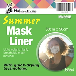 Mask Liner Sports - Black ( 50cm x 50cm )