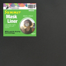Mask Liner Sports - Grey ( 50cm x 50cm )