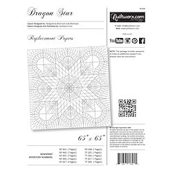 Dragon Star Replacement Papers