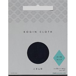 Kogin Cloth